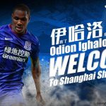 Odion Igaholo; la última incorporación al Shanghai Shenhua