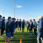 Shanghai Greenland Shenhua U19 preseason by Toldrá Asia Consulting